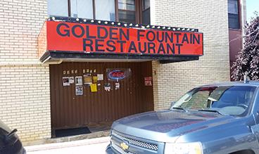 Chinese Food Athabasca